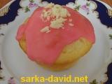 Citrónové muffiny s bílou čokoládou recept