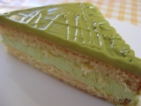 Pistáciový dort recept
