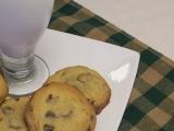 Cookies s čokoládou recept