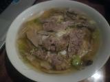 Vietnamská nudlová polévka s hovězím masem recept  TopRecepty ...
