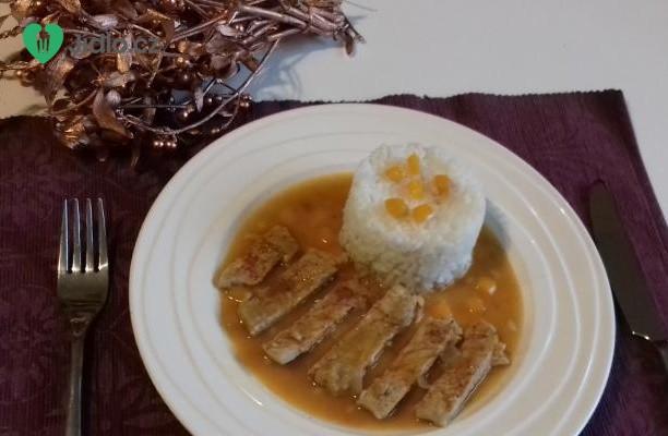 Vepřová pečeně s rýží recept